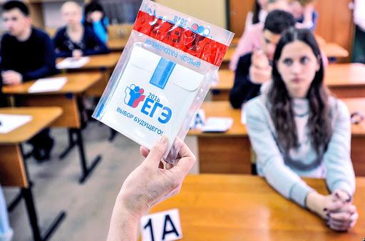 В Якутии 26 выпускников сдали ЕГЭ на 100 баллов